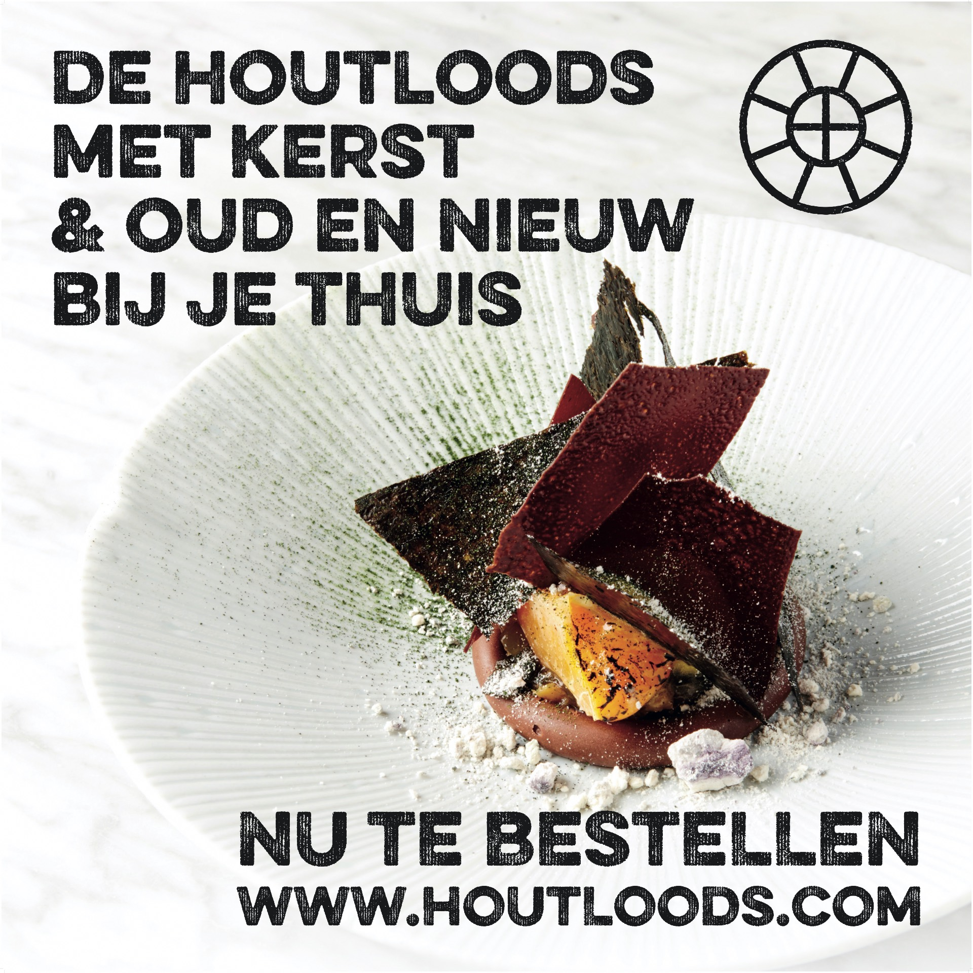 Banners_Houtloods_kerst2020 small